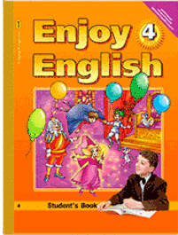 Гдз по английскому 4 класс учебник