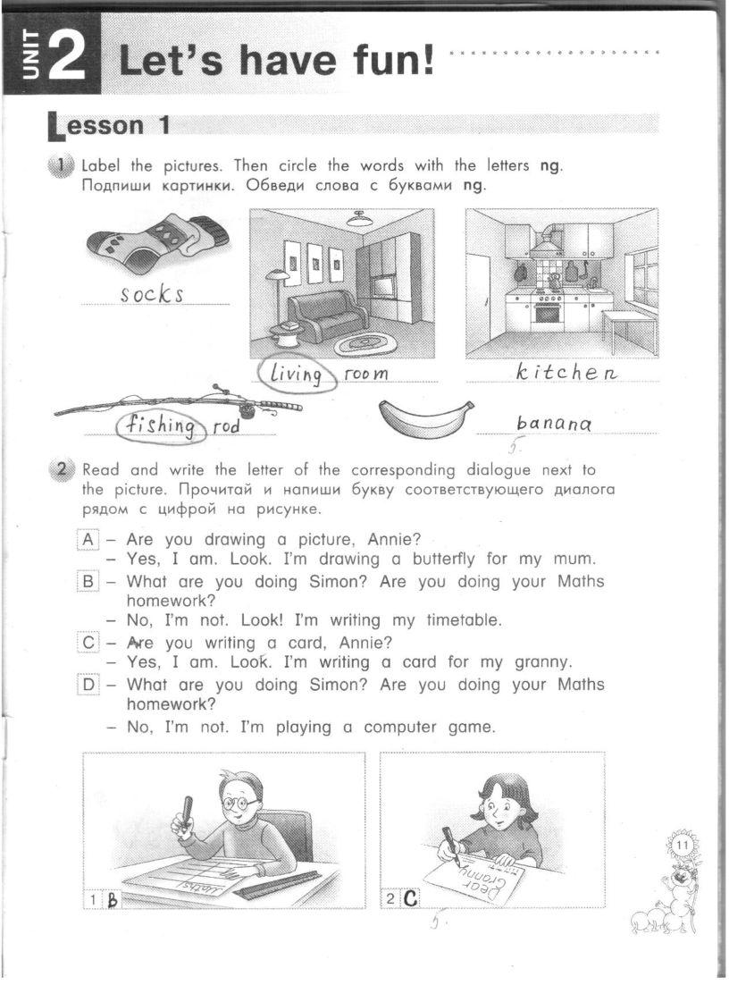 решебник по английскому языку 2 класса милли рабочая тетрадь