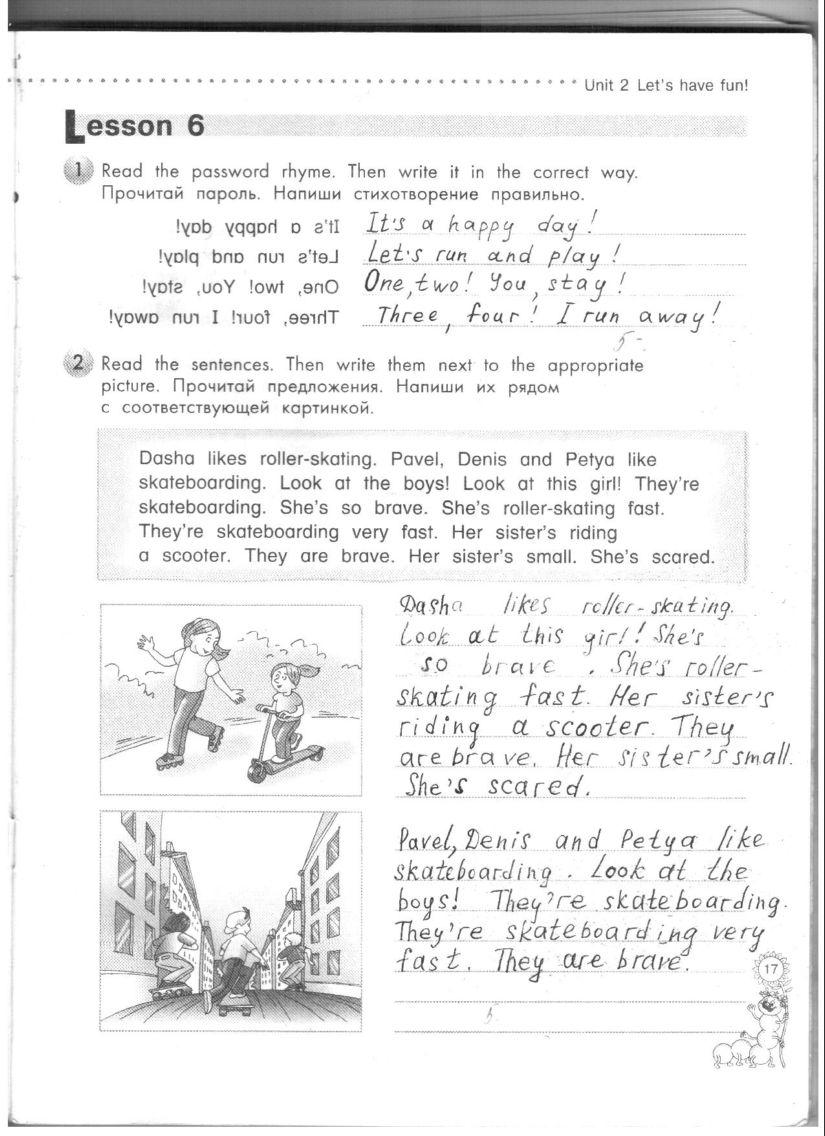 Millie решебник по рабочая языку тетрадь класс английскому 3