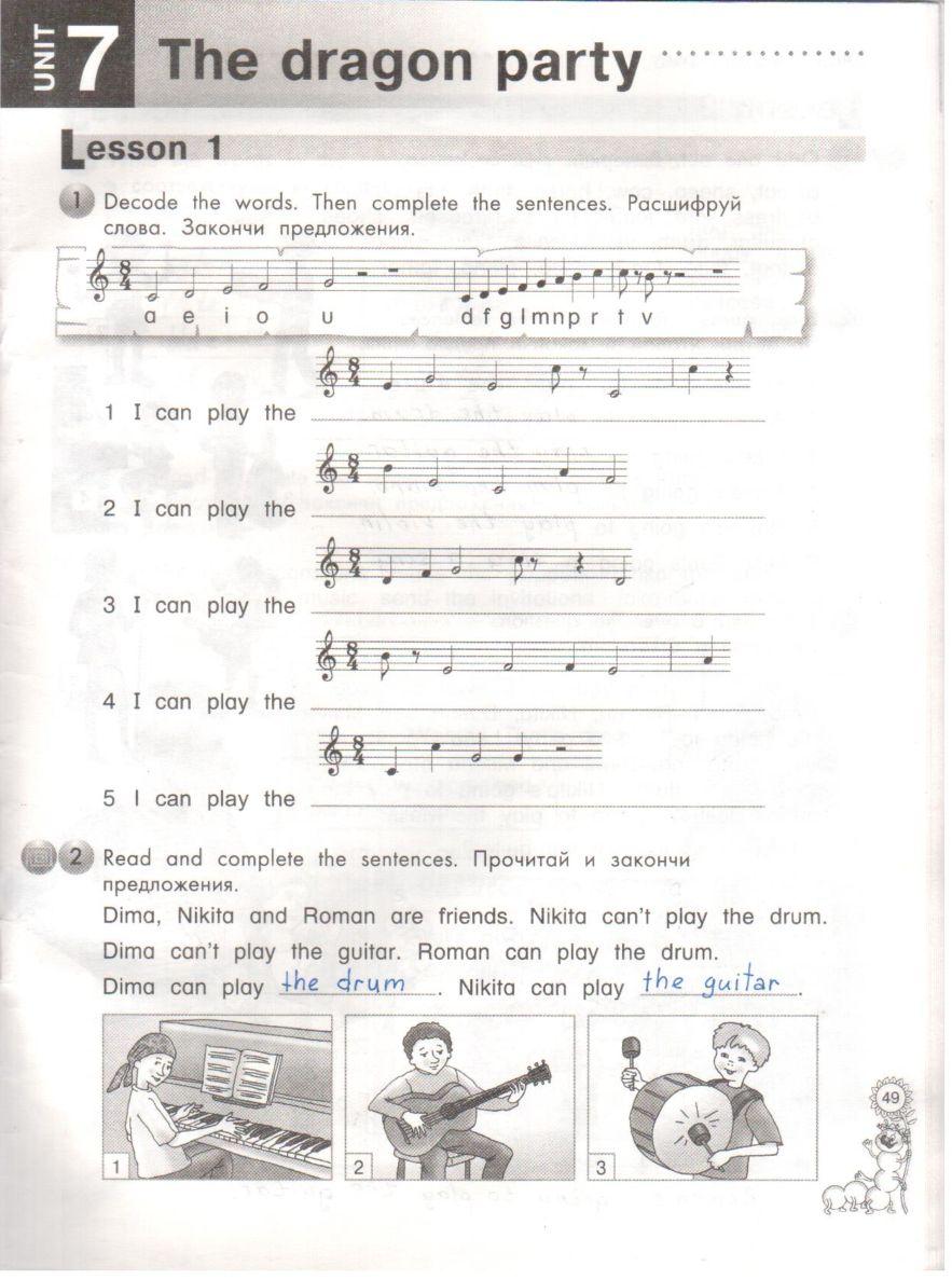 Гдз По Английскому Языку 3 Класс Робочия Тетрадь Millie