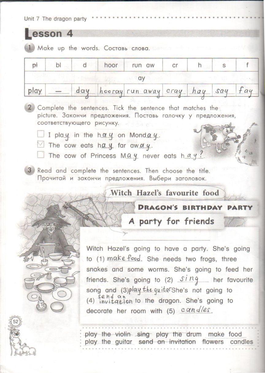 Готовые Домашние Задания По Учебнику Millie 4 Класс