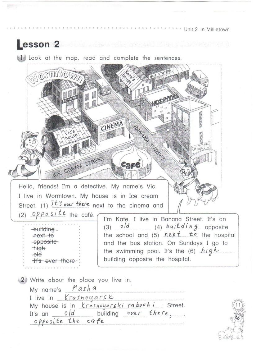 Класс по домашние готовые задания 4 учебнику millie